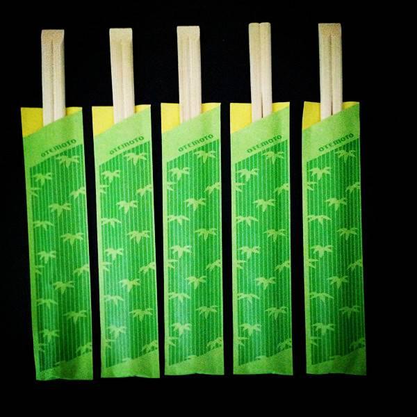 semi-closed paper1 sleeve bamboo chopsticks