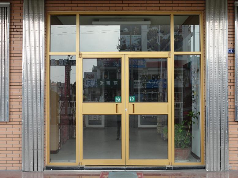 customized water-proof aluminium cafe entry door