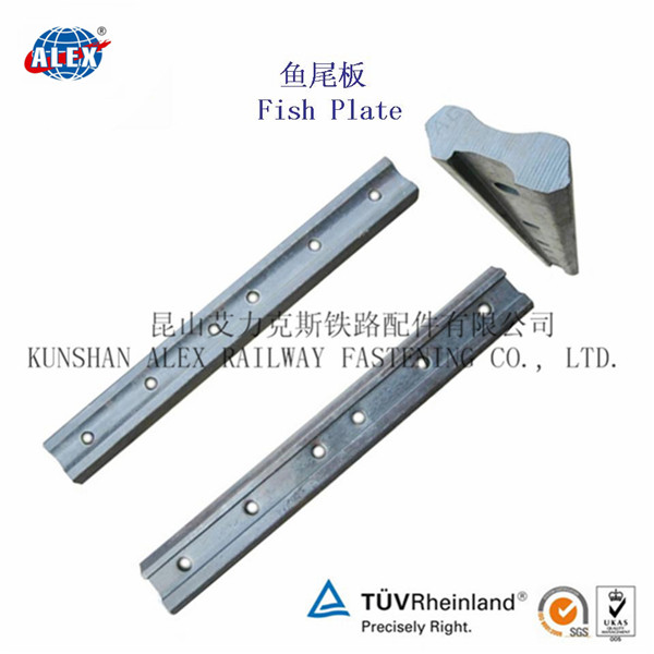 Rail Fishplate, Rail Fish plate, Railway Fish Plate, Railroad Fish Plate