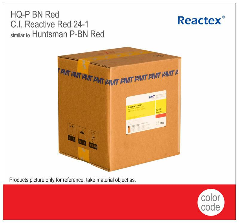 Reactex® HQ-P BN Red reactive printing dyes for cotton