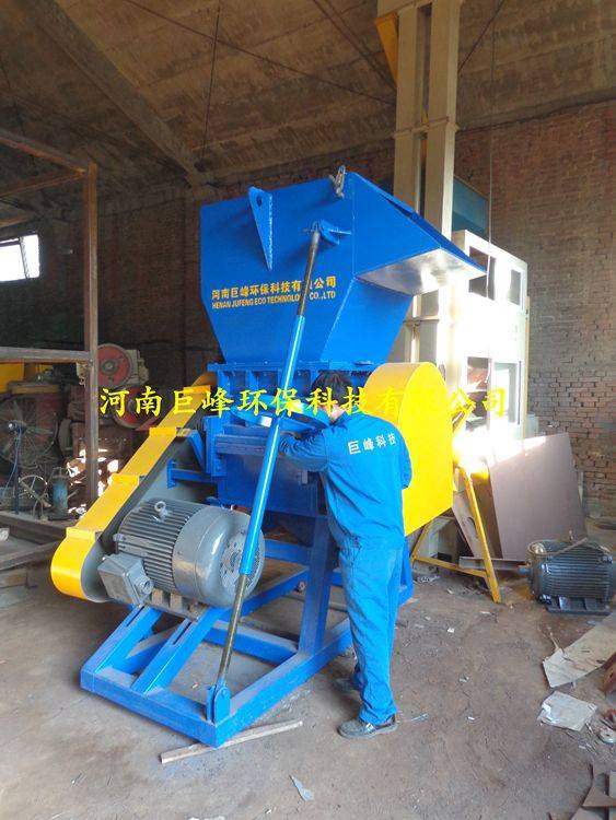 Rubber-plastic crusher/Ladder-type crusher