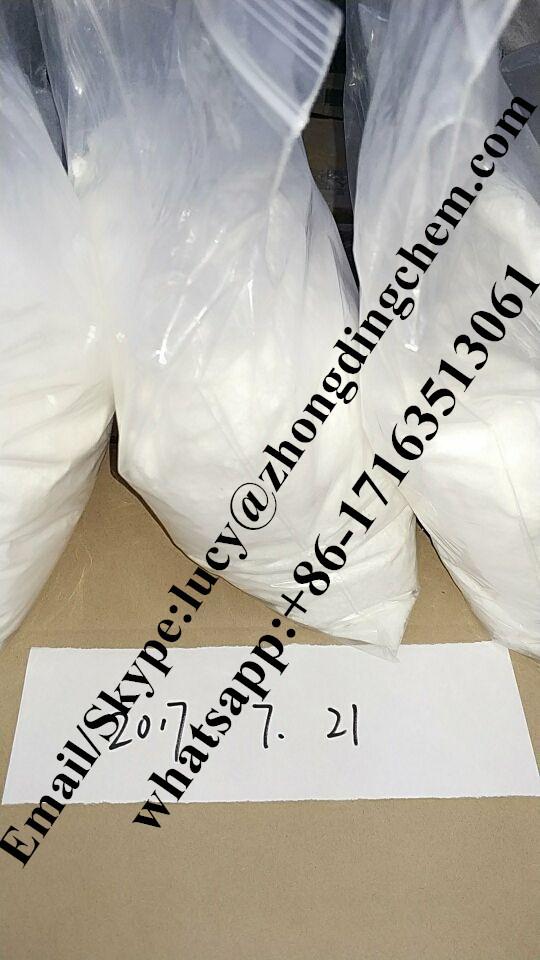 5F-SDB-005 5F-SDB005 SDB-005 white powder CAS NO.832821-92-1