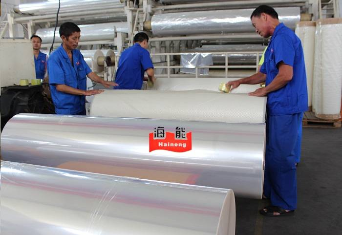 cpp film for package film