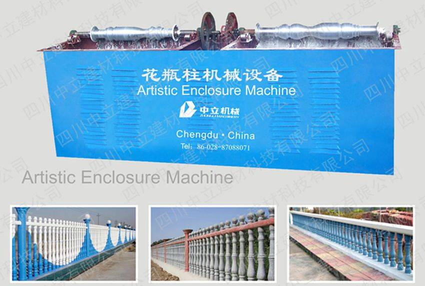 Artistic Enclosure Machine