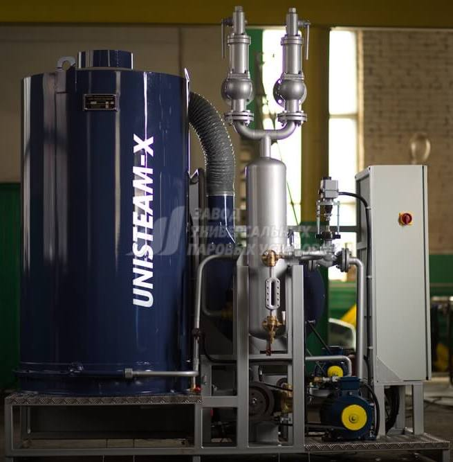UNISTEAM-X OPTIMAL 2500 gas and diesel steam boiler for concrete and chemical industries
