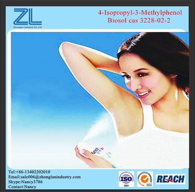 o cymen 5 ol for Antimicrobial deodorant