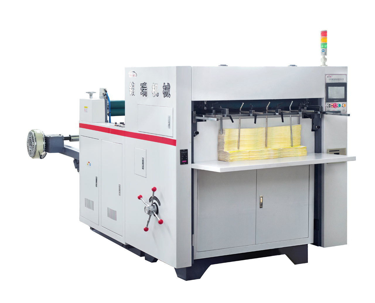 Paper Cup Automatic Die Cutting Machine