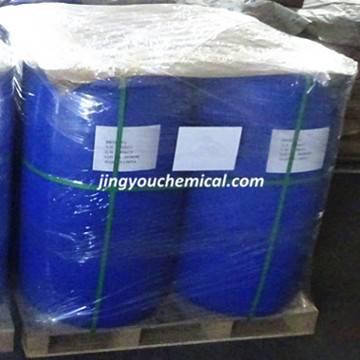 2,2-Dibromo-2-Nitroethanol(DBNE)
