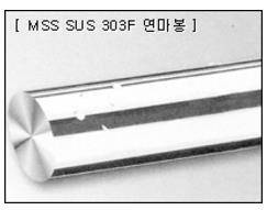 MSS SUS 303F Centerless Grinding rod