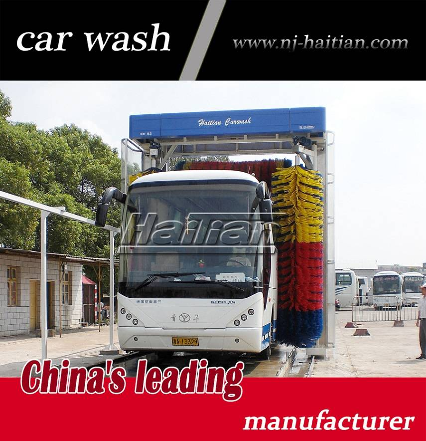 Haitian best design fully automatic bus wash machine