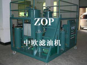 JRA-series engine oil puriffier,oil treatment,oil filtration,oil regeneration,oil filter plant