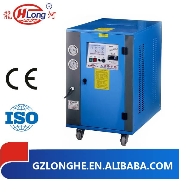 high quality industrial water chiller