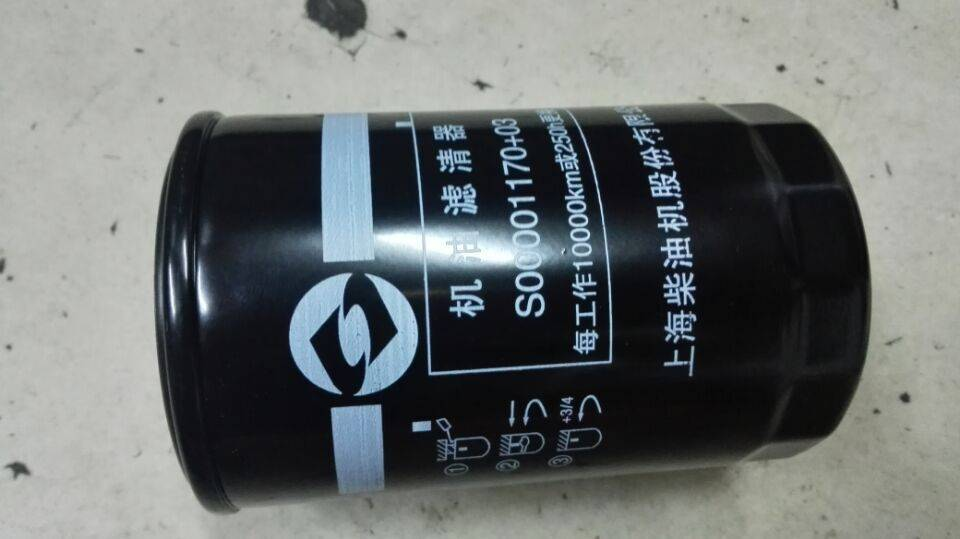 MAXUS Oil Filter Genuine V80