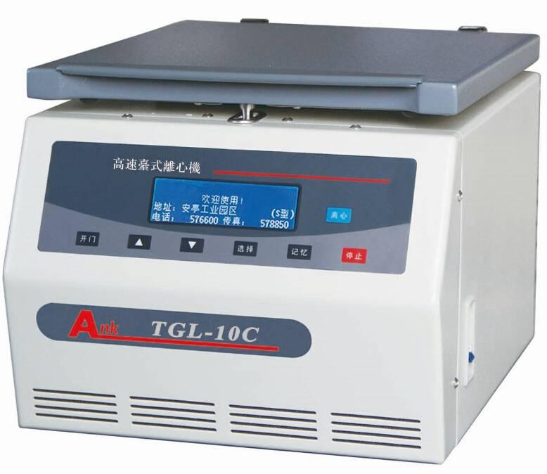 TDL-10C Series High Speed Centrifuge