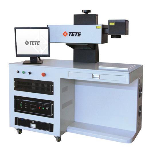 High Precision Laser Engraver Laser Marking Machine TETElaser DPV-M10