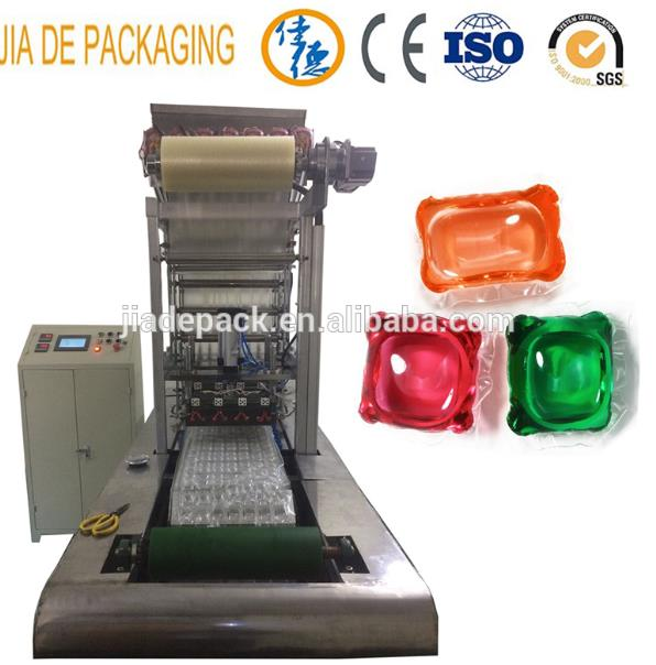 Single Dose Laundry Detergent liquid Pods Packing Machine