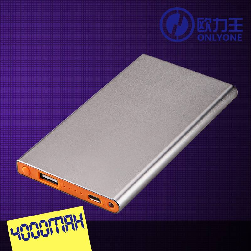 4000mah Hot sale real capacity slim power bank