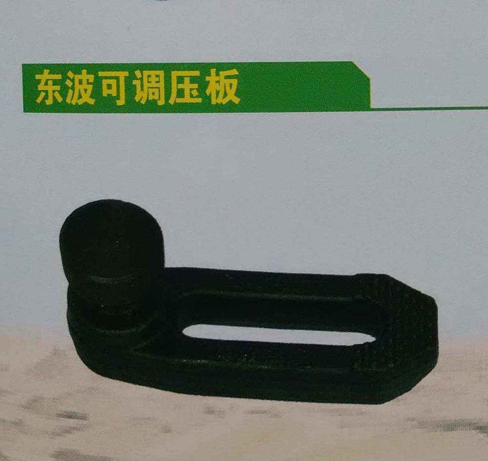 Adjustable machined heavy duty mold clamps