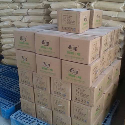 Factory price and best quality of Glucono Delta Lactone