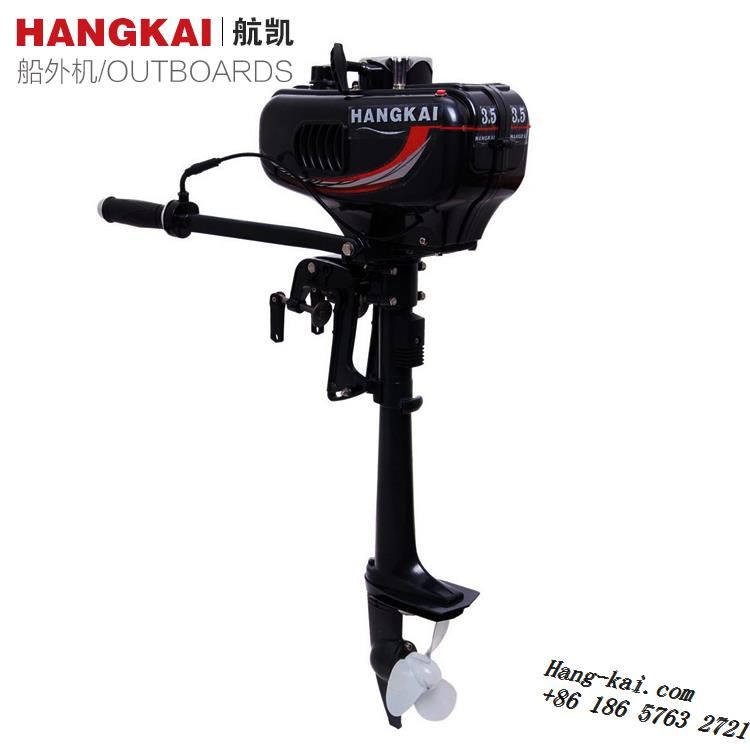HANGKAI 3.5 Hp Superior Engine Water Cooling System Outboard Motor Two-strok Inflatable Fishing Boat
