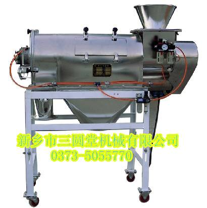 Horizontal Airflow Powder Sieve