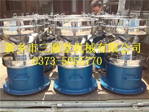 High Efficiency, Low Noise, Small Volume of Vibrating Screen Filter
