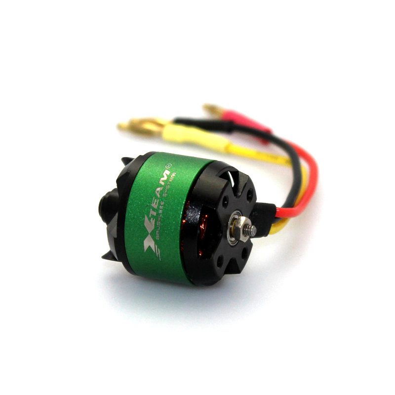 X-TEAM 1708 outer rotor brushless DC motor fixed-wing aircraft model drone micro-motor manufacturer