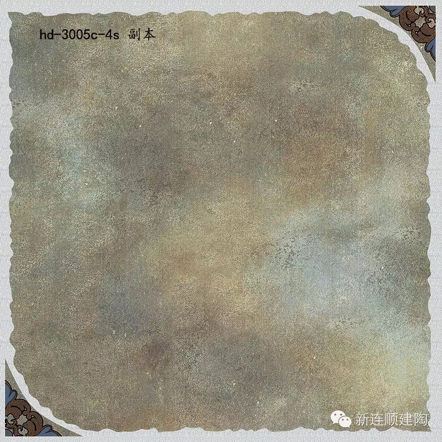 300x300mm ceramic floor tile