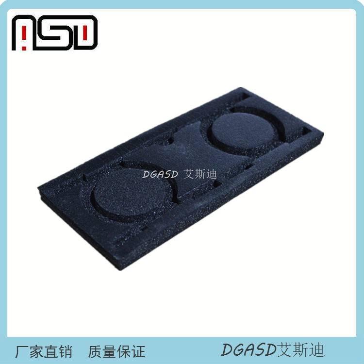 Conductive IXPE Foam Insert