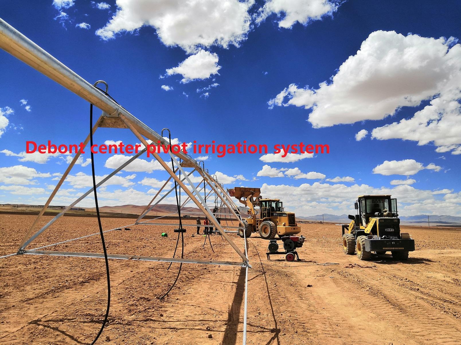 Debont center pivot irrigation system