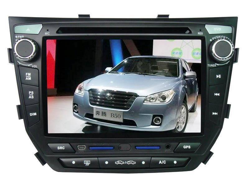 7.0 inch Car GPS DVD Player BESTURN (B50)(Digital screen)