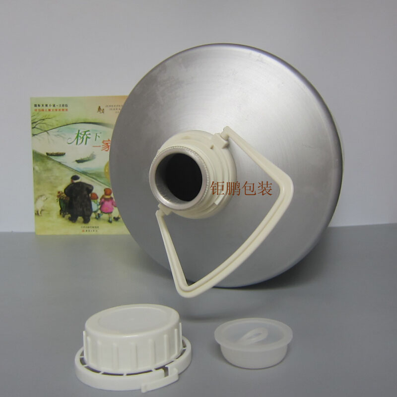 Aluminum Cans With Plastic Cover