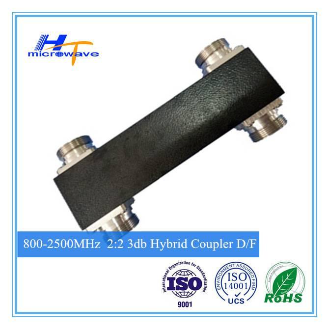 800-2700MHz 3dB Hybrid Coupler / Combiner 2:2 DIN female type