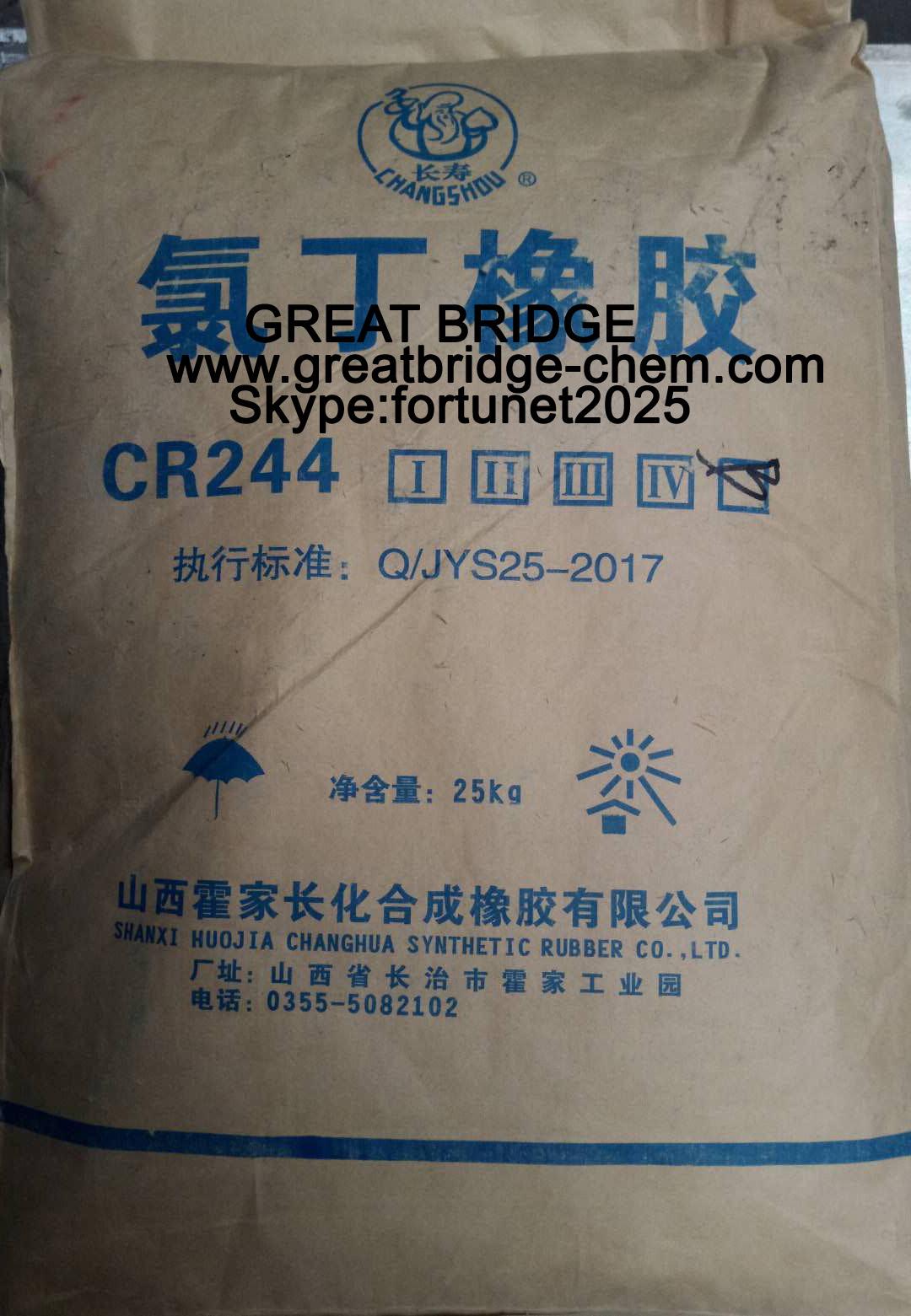 CR244A CR244B