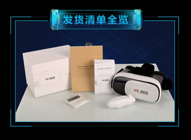 3.5-6 inch mobile phones 3d vr box glasses