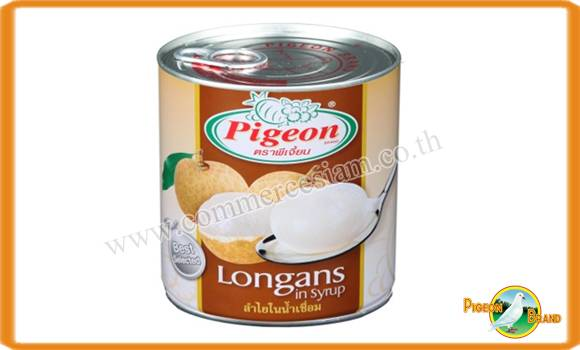 THAILAND CANNED LONGAN IN SYRUP