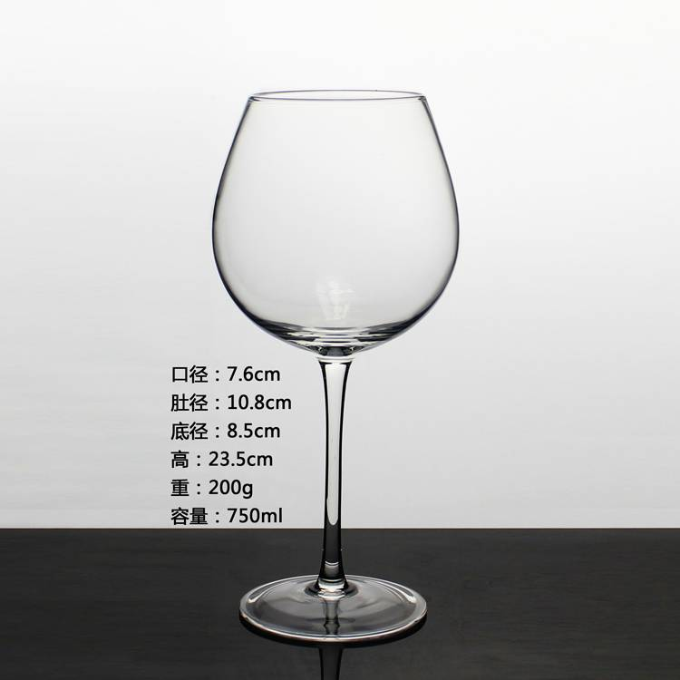 Red Wine Glass Cup Wine Glass Goblet Classical Shape Glass Wine Cup
