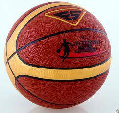 Outdoor Basketball Ball for Wholesale