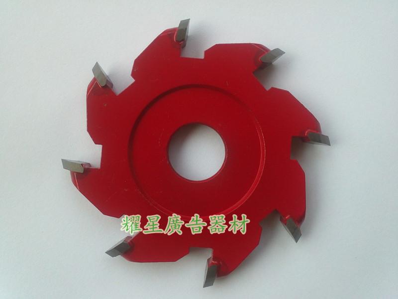 Aluminum alloy alloy blade