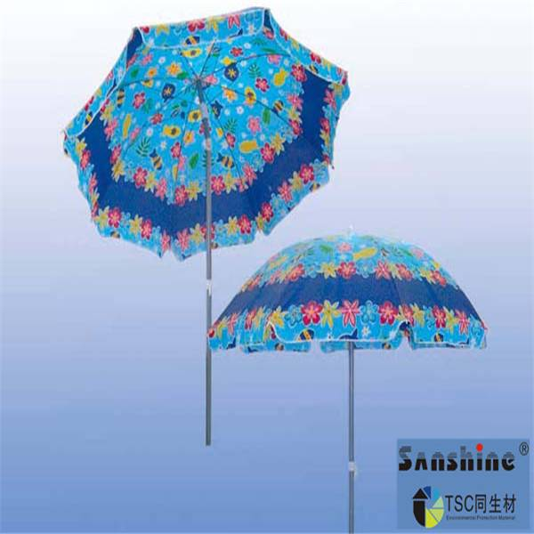 China high quality lowes beach umbrella