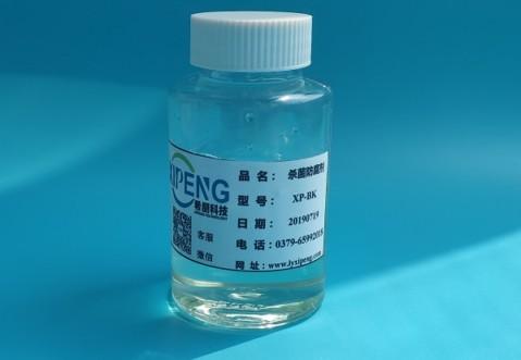 Biocide BK 1,3,5-triazine-1,3,5(2h,4h,6h)-triethanol