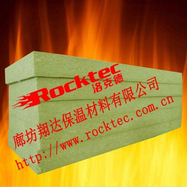 Qualified Rock wool for Curtain Wall and Composite