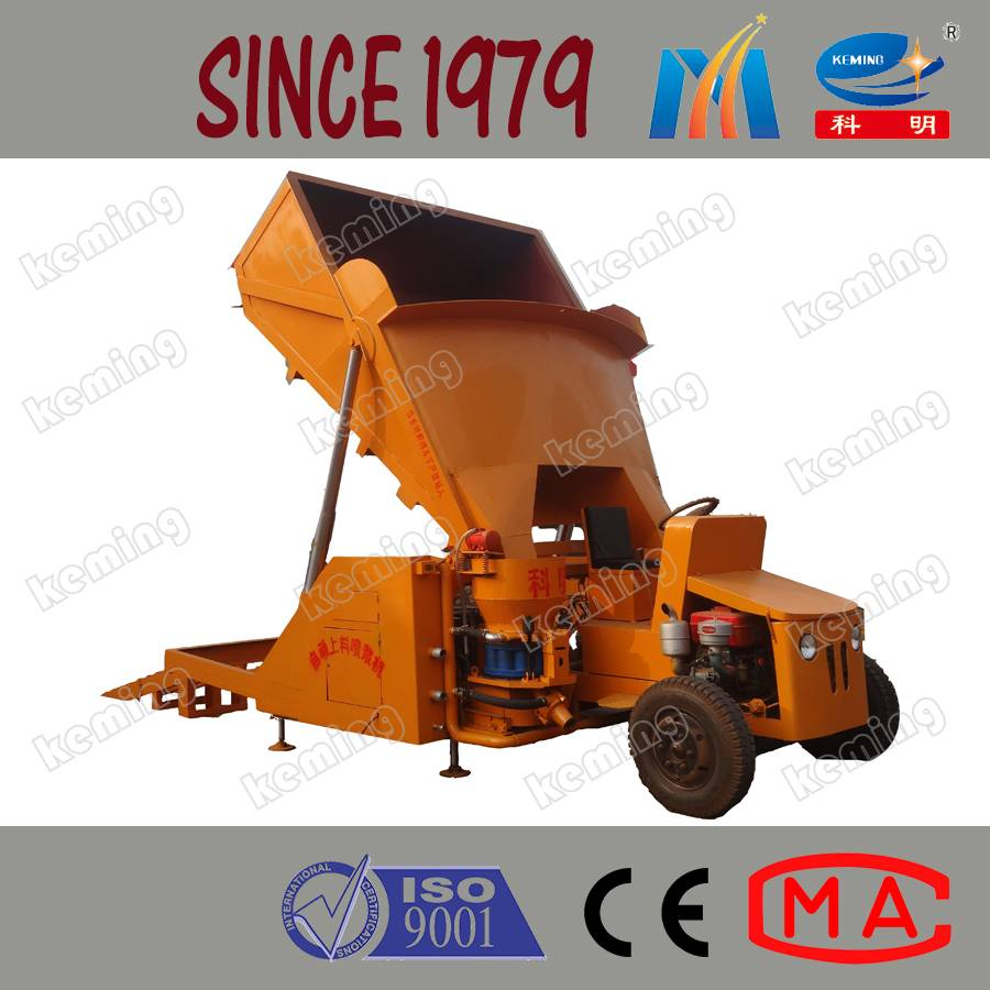 Automatic Loading Concrete Machine