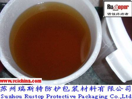 Hot Sell VCI liquid with Good Quality