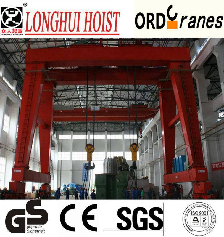 MGE type 320T electric hoist double beam portal crane of Chinese manufacturers