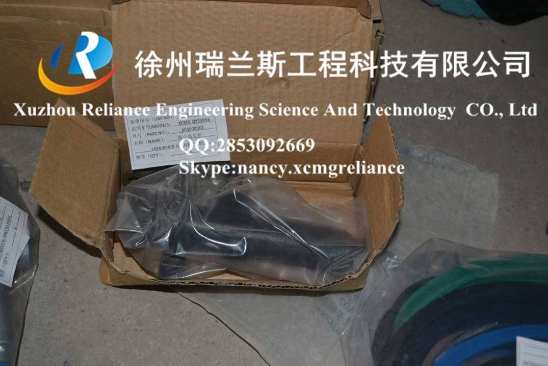 XCMG spare parts-crane-qy25k5s-Clutch master pump-803000062