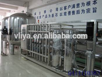 Vliya commercial ro plant pure water treatment plant