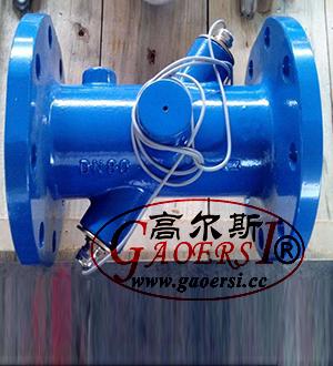 heating meter,medidor de calor,medidor de aquecimento,DN80