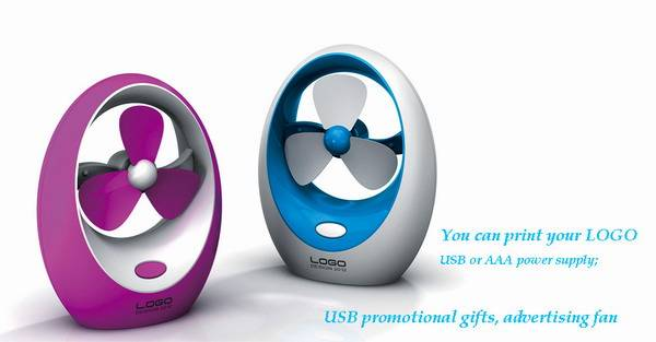 USB promotional gifts advertising fan