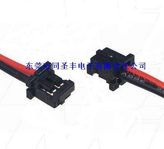 Hirose DF3-2S-2C connector with wires